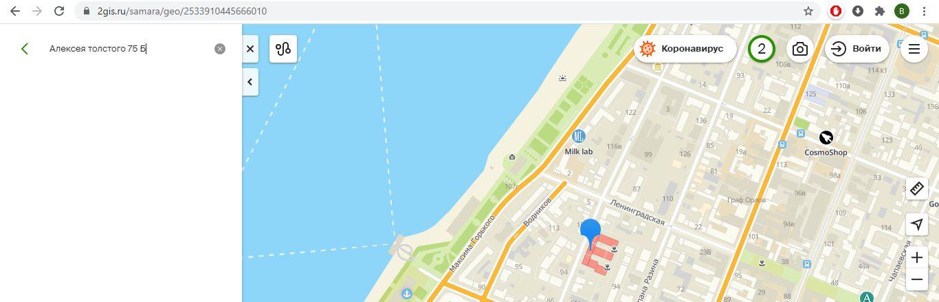 Поиск адреса в Самаре