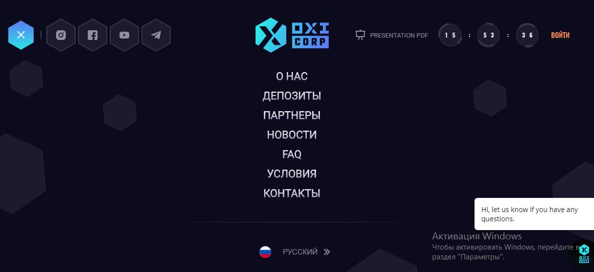 Сайт Oxi Corporation