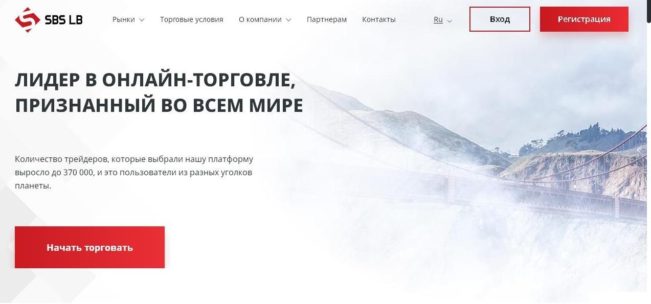 Вид первой страницы сайта
