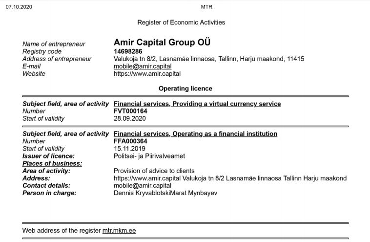 Компания зарегистрирована по адресу: Estonia, Harju maakond, Tallinn, Lasnamäe linnaosa, Valukoja tn 8/2, 11415