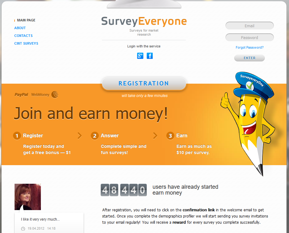 Проект американской компании SurveyEveryone