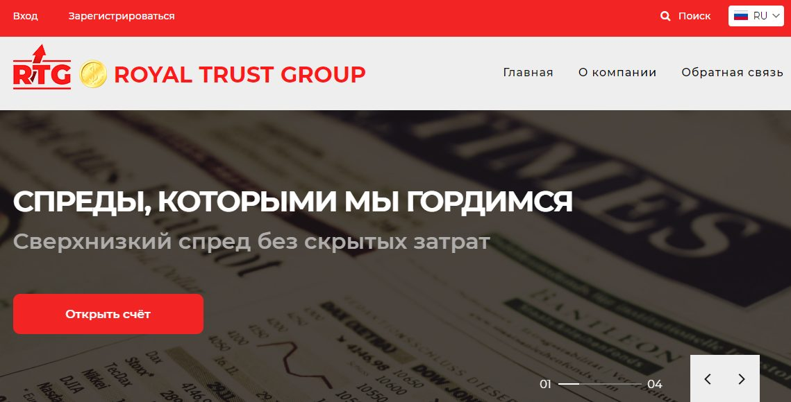 Royal Trust Group