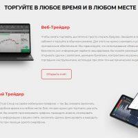 Торговля на бирже с помощью Royal Trust Group: отзывы