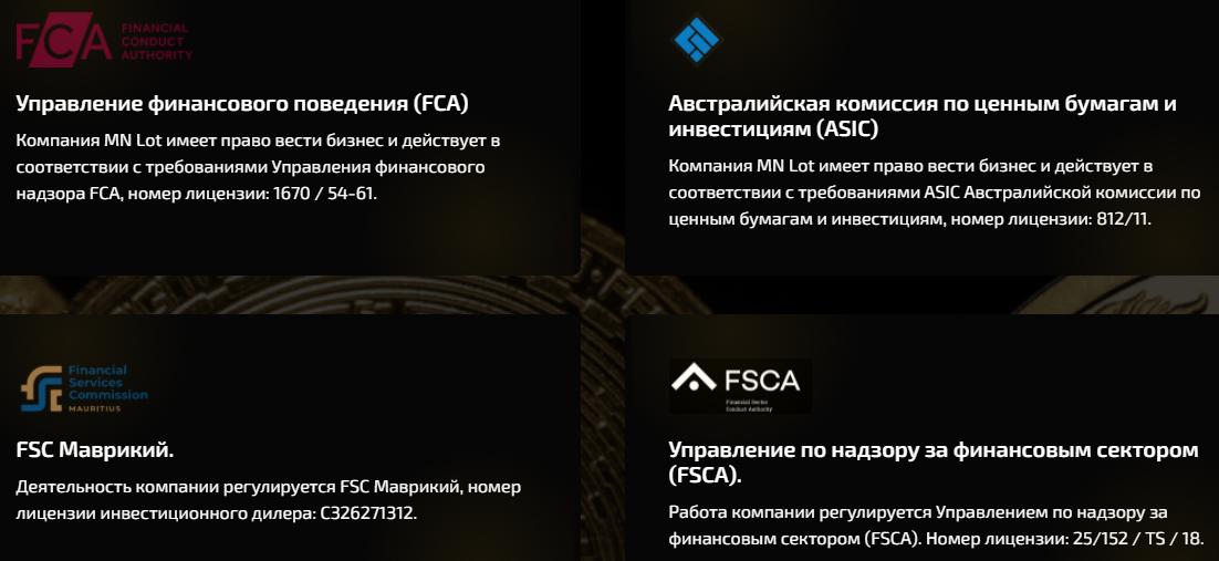 Фирма получила лицензии от 8 крупных регуляторов