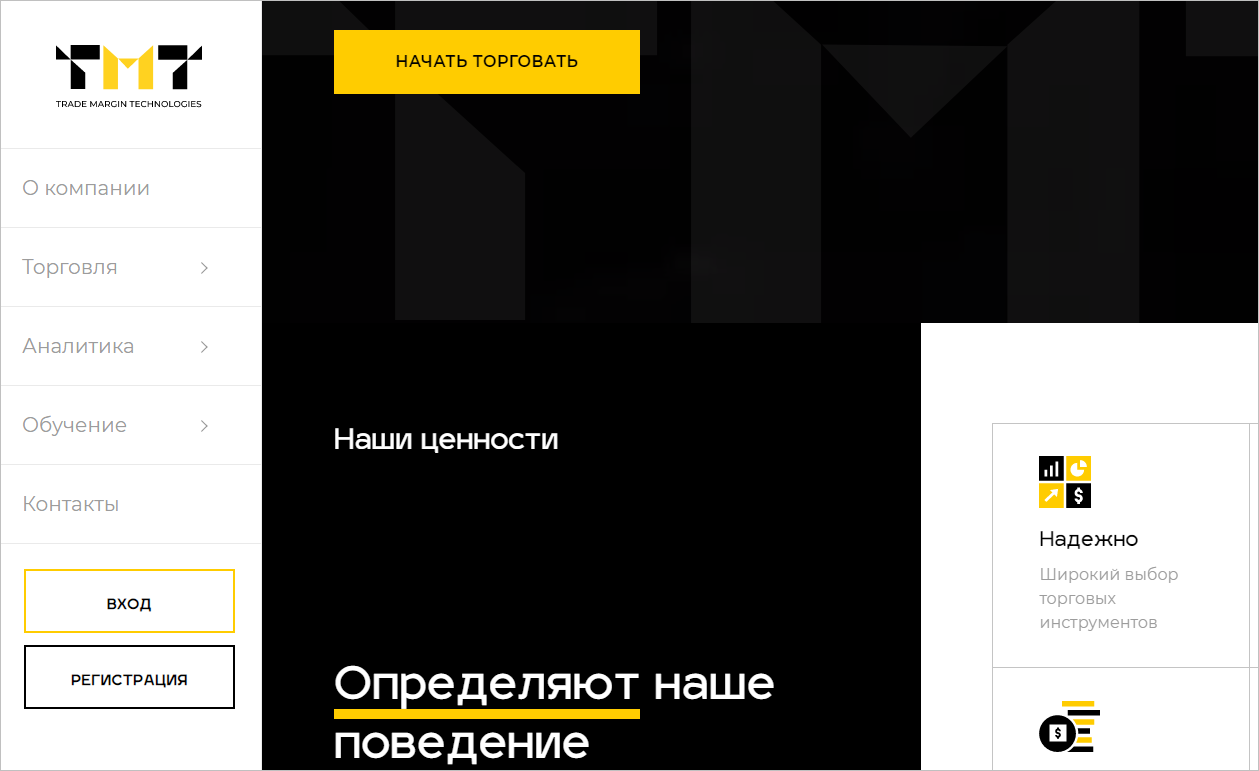 Псевдоброкер TMT Groups - клон Novafx.net