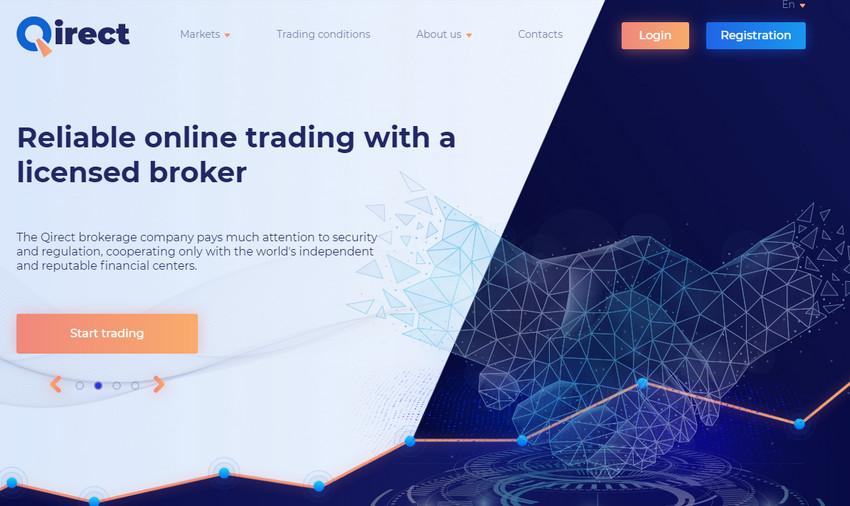Qirect интерфейс торговой платформы