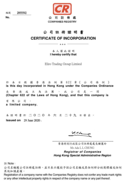 «Сертификат» регистрации