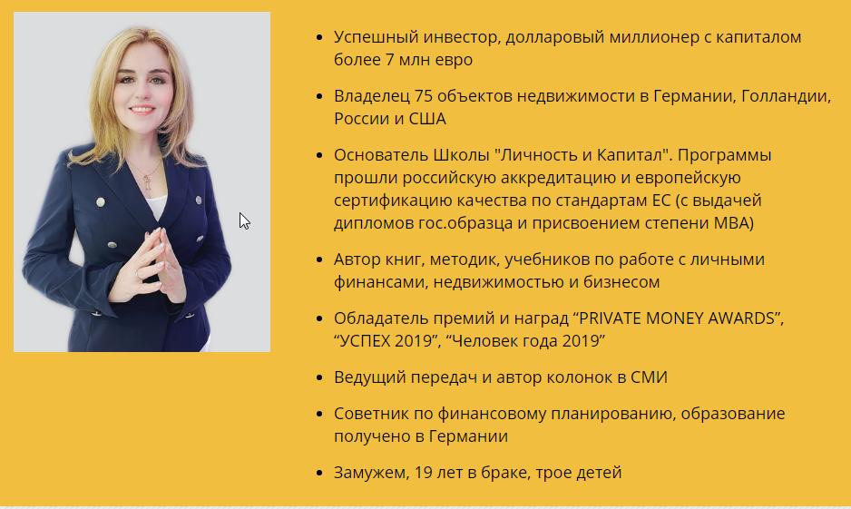 Автор Наталья Закхайм