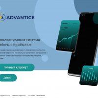 Легкий заработок в интернете с помощью ресурса Advantice: отзывы