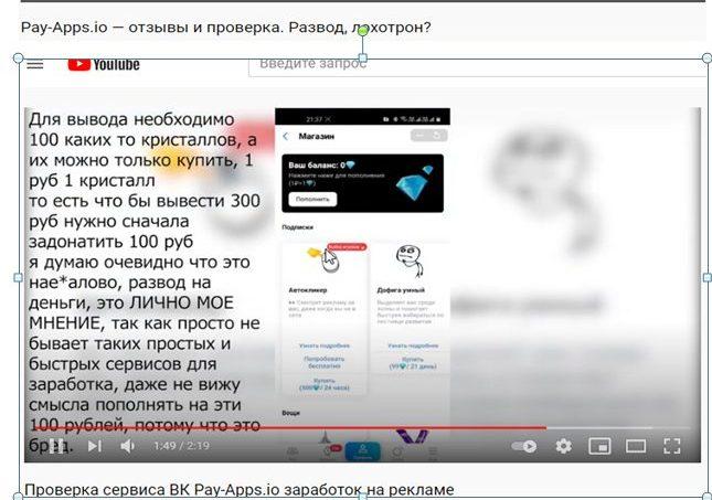 На YouTube размещено несколько роликов