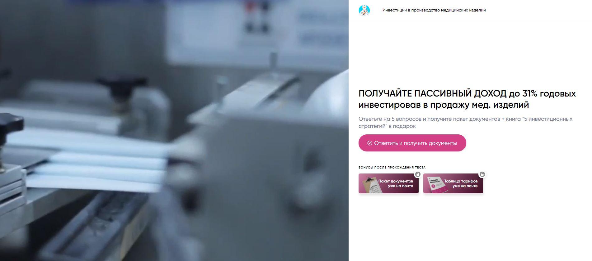Официальный сайт «Компаниец Капитал»