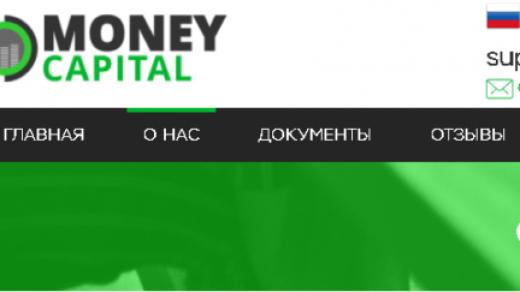 Отзывы о интернет-проекте Money Capital