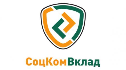 Отзывы о КПК «СоцКомВклад»