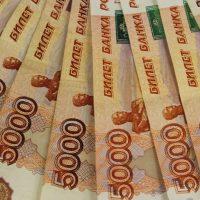 Отзывы о микрофинансовой организации Vsezaimy24.site
