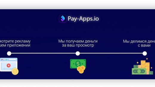 pay apps io