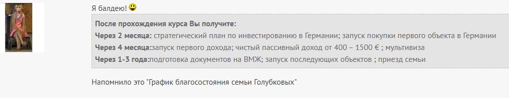Позитивные комментарии на сайте