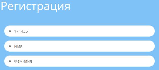 Система отображает порядковый номер подписчика