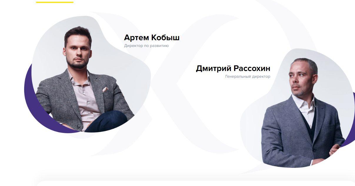 Учредители проекта