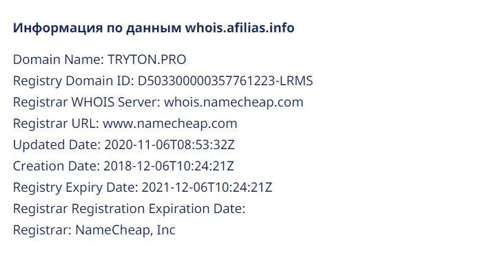 Домен сайта появился в декабре 2018 года