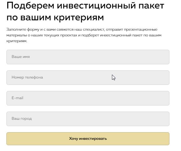 Доступ к услугам получают после заполнения анкеты