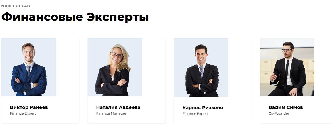 Команда экспертов