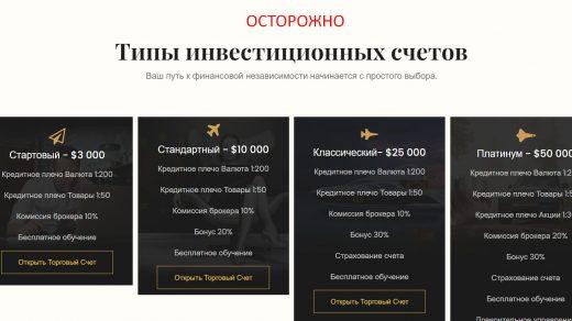 Обзор платформы Logatomtrade: отзывы о компании, контакты и официальный сайт