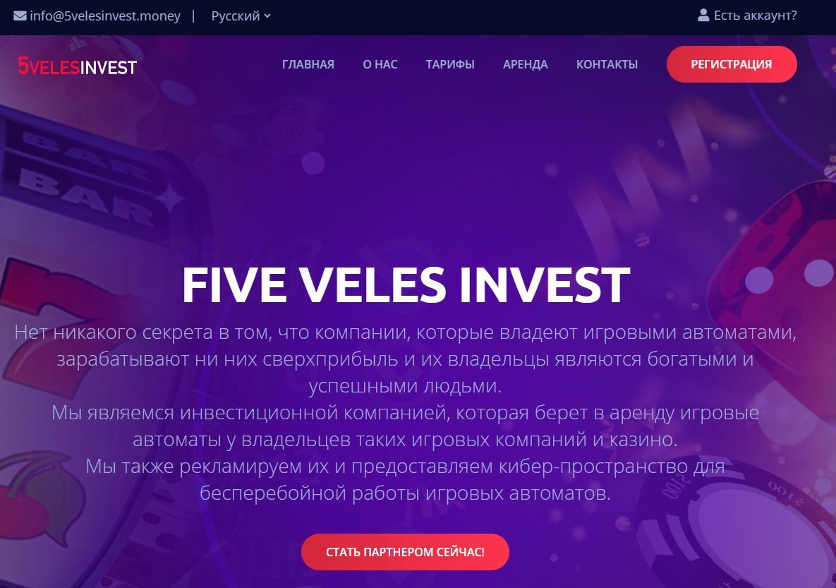 Официальный сайт