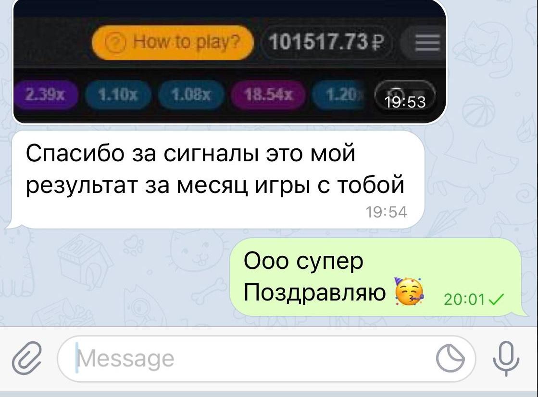 Отзывы на канале «Сигнализатор»