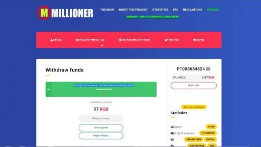 Отзывы про майнинг криптовалют Millioner Top