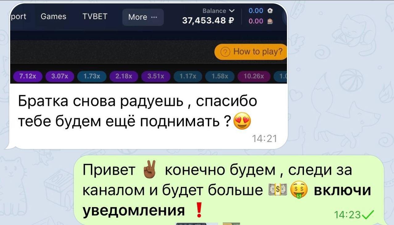 Подписчики благодарят Кирилла