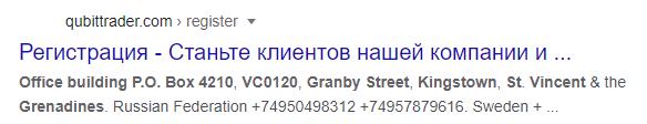 Поиск адреса
