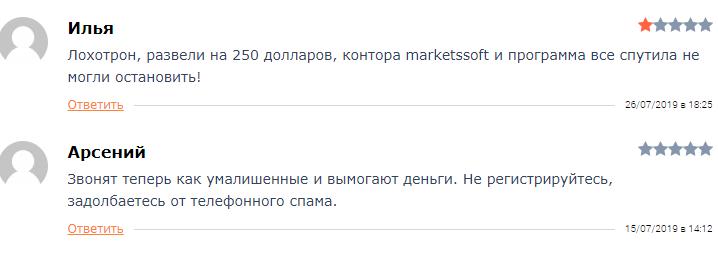Пользователи называют сайт «лохотроном»