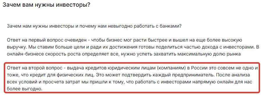 В России получить кредит предпринимателям и юрлицам сложнее
