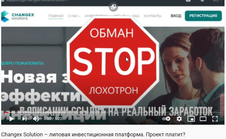 Видеообзор на ютуб-канале