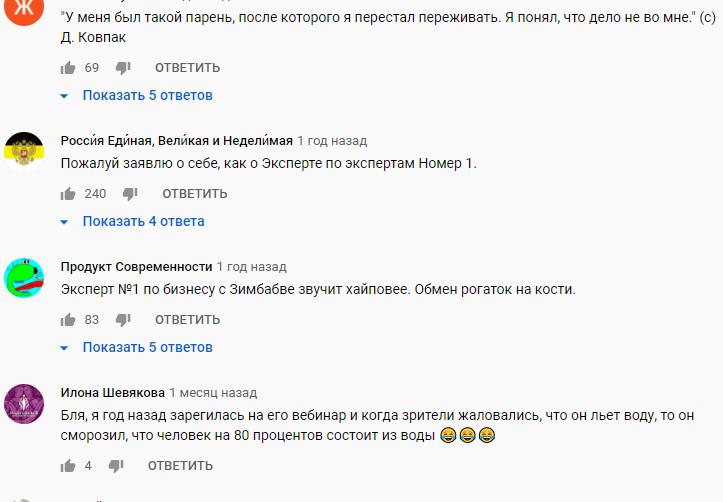 Заявление Дмитрия