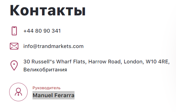 Директором компании является Мануэль Ферара