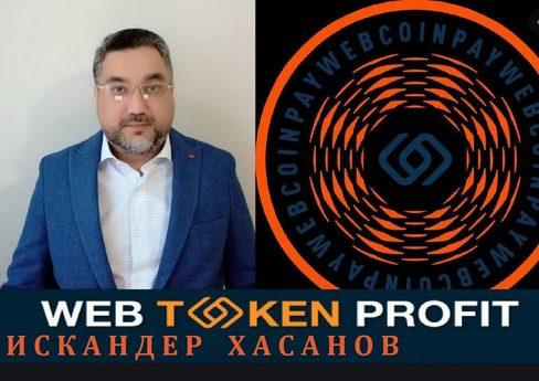 Интернет-предприниматель Искандер Хасанов