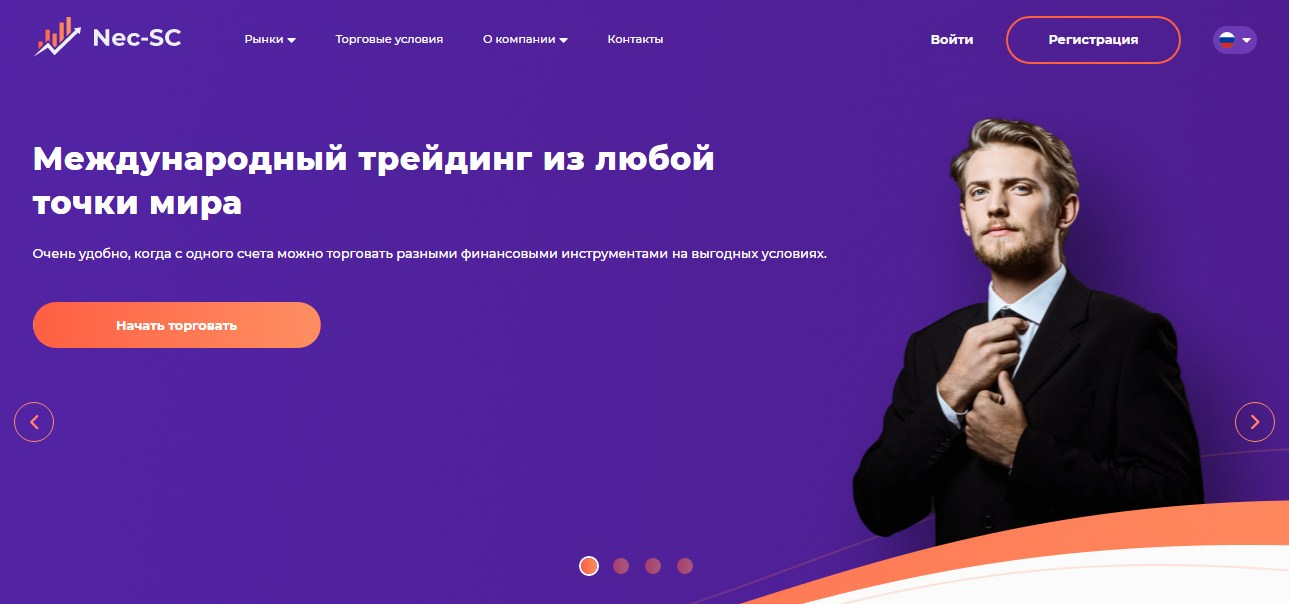 Изменить настройки на русский язык