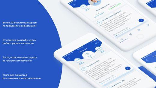 Обзор сайта «Инвестиции 101» — отзывы пользователей о компании инвестиции