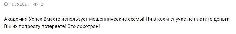 Отзывы о сайте