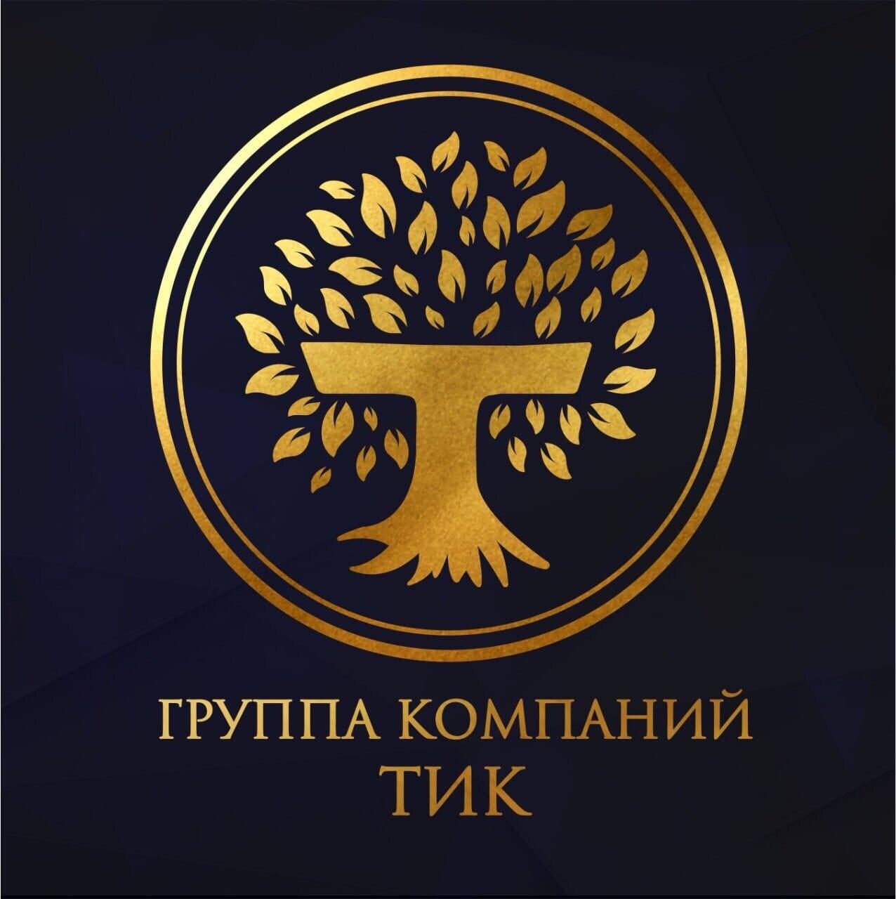 Отзывы пользователей о группе компаний «ТИК»