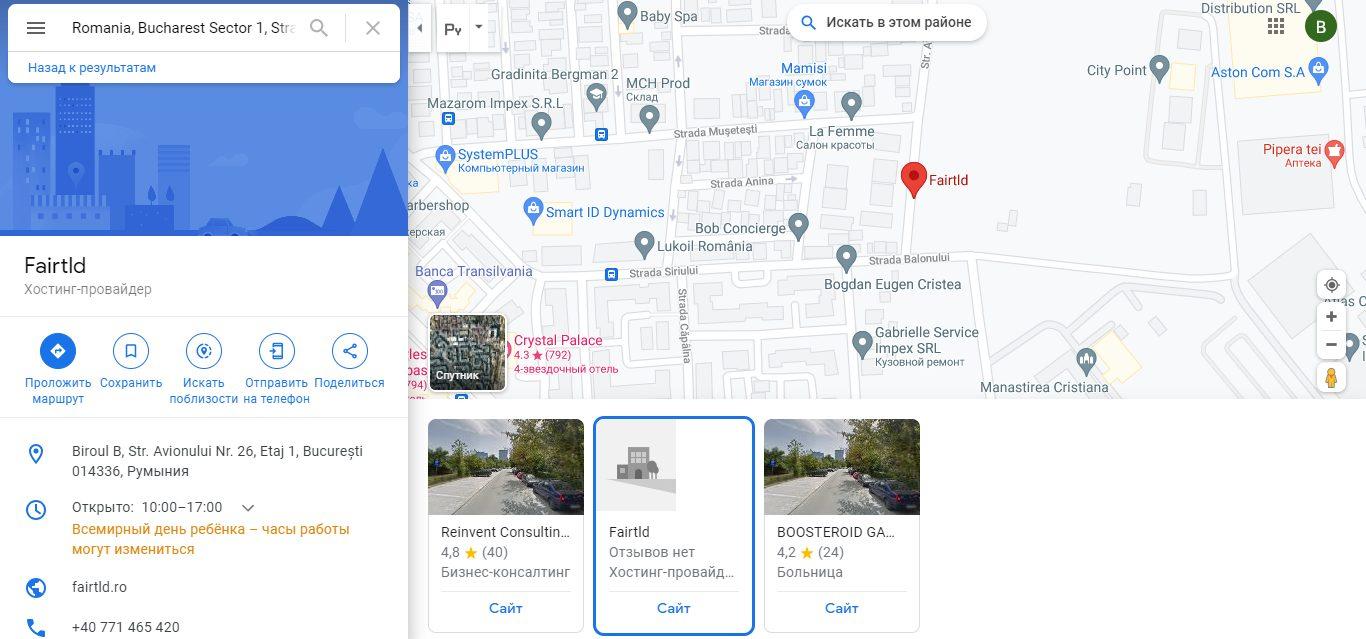 Поиск адреса в Google результатов не дал