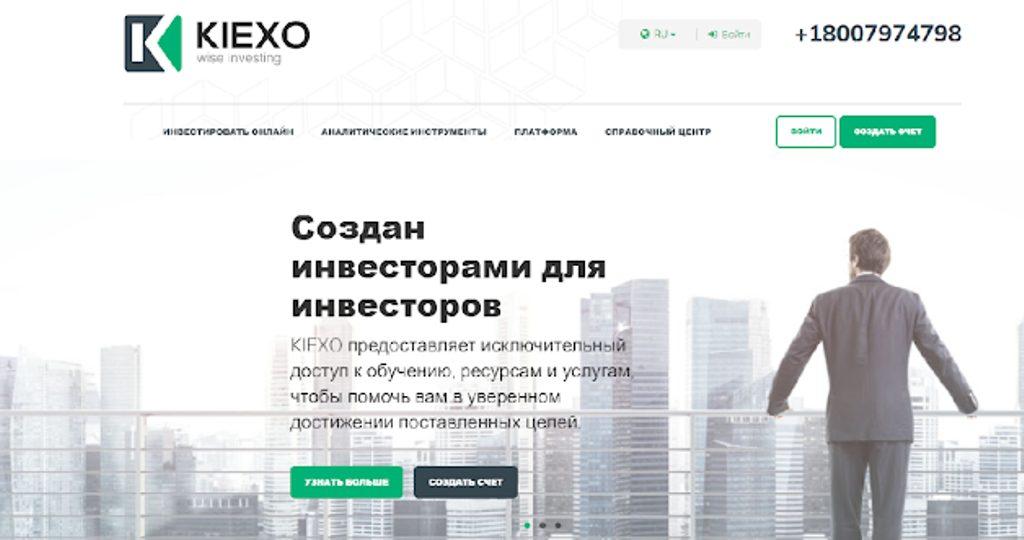 Создали интернет-ресурс для взаимодействия инвесторов