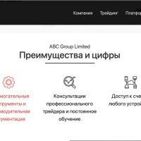 Брокер Abcfx Pro: отзывы, можно ли доверять