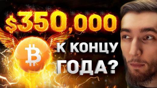 Кирилл Эванс Сrypto Сommunity - заработок на бинарных опционах, отзывы