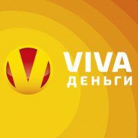 Обзор микрофинансовой организации Viva деньги и отзывы
