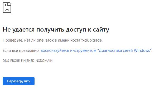 Официальный сайт заблокирован