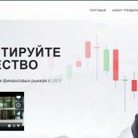 Отзывы о проекте LBLV Good Trading