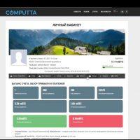 Отзывы о заработке на майнинге с помощью проекта Computta