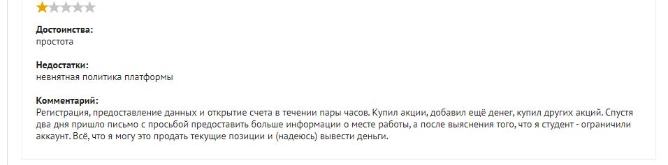 Отзывы об Altesso.com